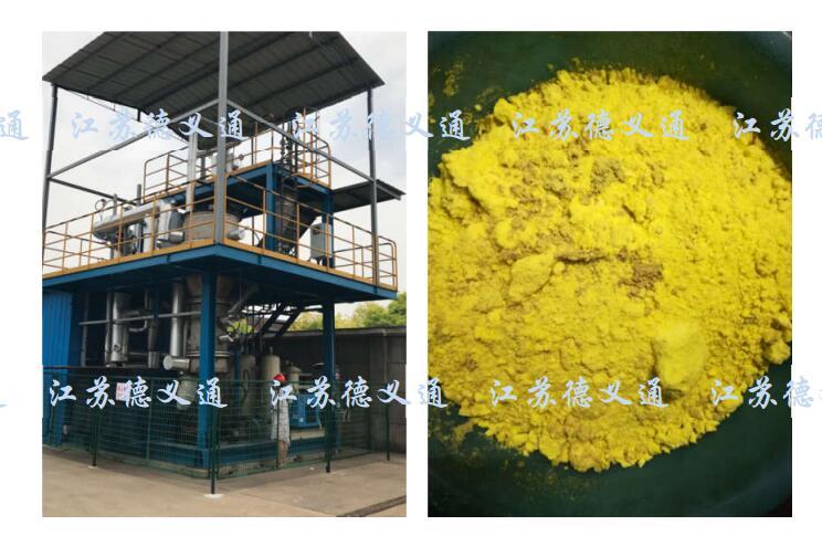 硫磺图片1.jpg