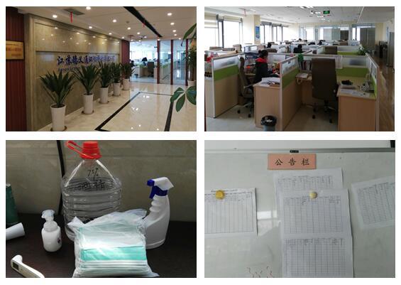 公司总部和设备制造厂正式复工